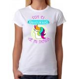 Camiseta Soy el Unicornio de mi familia