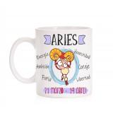 Taza Aries